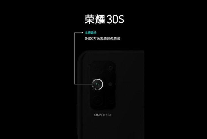Honor 30S přichází s 64MP fotoaparátem